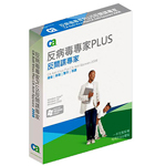 CACA 反病毒專家Plus反間諜專家 Anti-Virus plus Anti-Spyware 2008