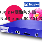 JuniperNS-050-001-DC