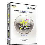 i-Freelancer弈飛資訊Hyperweb RainbowCart.Net