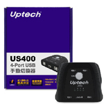 UptechUS400 4-Port USB 手動切換器