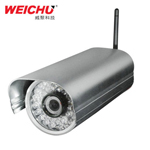 WEICHUIC-532LHD