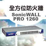 SonicWallPRO 1260