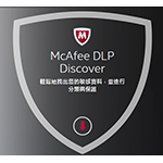 McAfeeMcAfee Data Loss Prevention (DLP) Discover