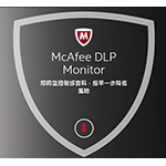 McAfeeMcAfee Data Loss Prevention (DLP) Monitor