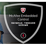 McAfeeMcAfee Embedded Control
