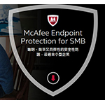 McAfeeMcAfee Endpoint Protection for SMB