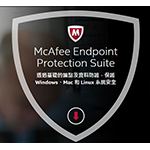 McAfeeMcAfee Endpoint Protection Suite