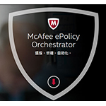 McAfeeMcAfee ePolicy Orchestrator (McAfee ePO)