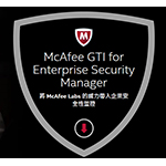 McAfeeMcAfee Global Threat Intelligence (McAfee GTI) for Enterprise Security Manager