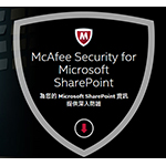 McAfeeMcAfee Security for Microsoft SharePoint