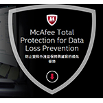 McAfeeMcAfee Total Protection for Data Loss Prevention (DLP)