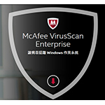 McAfeeMcAfee VirusScan Enterprise