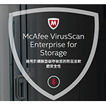 McAfeeMcAfee VirusScan Enterprise for Storage