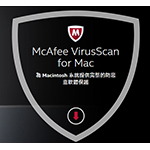 McAfeeMcAfee VirusScan for Mac