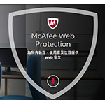 McAfeeMcAfee Web Protection