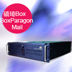 Box碩琦BoxParagon Mail